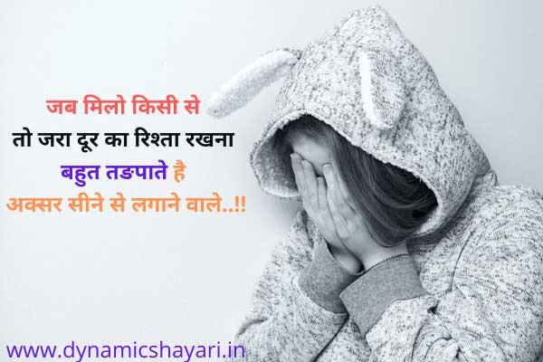 Bahut Tadpaate Hain sad shayari in hindi