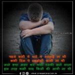 55+ Love Shayari in hindi - 55 से ज्यादा लव शायरी हिंदी में !