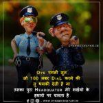 20+ Pagli Status in hindi - 20 से भी ज्यादा पगली स्टेटस हिंदी में !