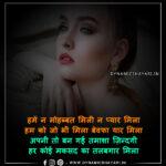 Hamen Na Mohabbat Milee Na Pyaar Mila - हमें न मोहब्बत मिली न प्यार मिला