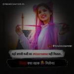 यहाँ अपनी मर्ज़ी का Username नहीं मिलता - Yahaan Apnee Marzee Ka Username Nahin Milta