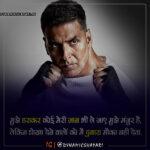 मुझे हराकर कोई मेरी जान भी ले जाए मुझे मंजुर है - Mujhe Haraakar Koee Meree Jaan Bhee Le Jaye Mujhe Manjur Hai !