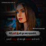 मेरी हस्ती को तुम क्या पहचानोगे - Meree Hastee Ko Tum Kya Pahchaanoge !