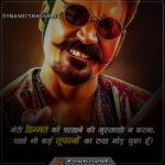 मेरी हिम्मत को परखने की गुस्ताखी न करना - Meree Himmat Ko Parakhane Kee Gustaakhee Na Karna !