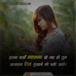इतना कहाँ मशरूफ हो गए हो तुम - Itna Kahaan Masharooph Ho Gaye Ho Tum !