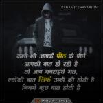 कभी भी आपके पीठ के पीछे - Kabhee Bhee Aapke Peeth Ke Peechhe !