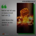 किसी के सहारे की आशा पर - Kisee Ke Sahaare Kee Aasha Par !