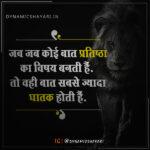 рдЬрдм рдЬрдм рдХреЛрдИ рдмрд╛рдд рдкреНрд░рддрд┐рд╖реНрдард╛ рдХрд╛ рд╡рд┐рд╖рдп рдмрдирддреА рд╣реИрдВ - Jab Jab Koee Baat Pratishtha Ka Vishay Banatee Hain  !